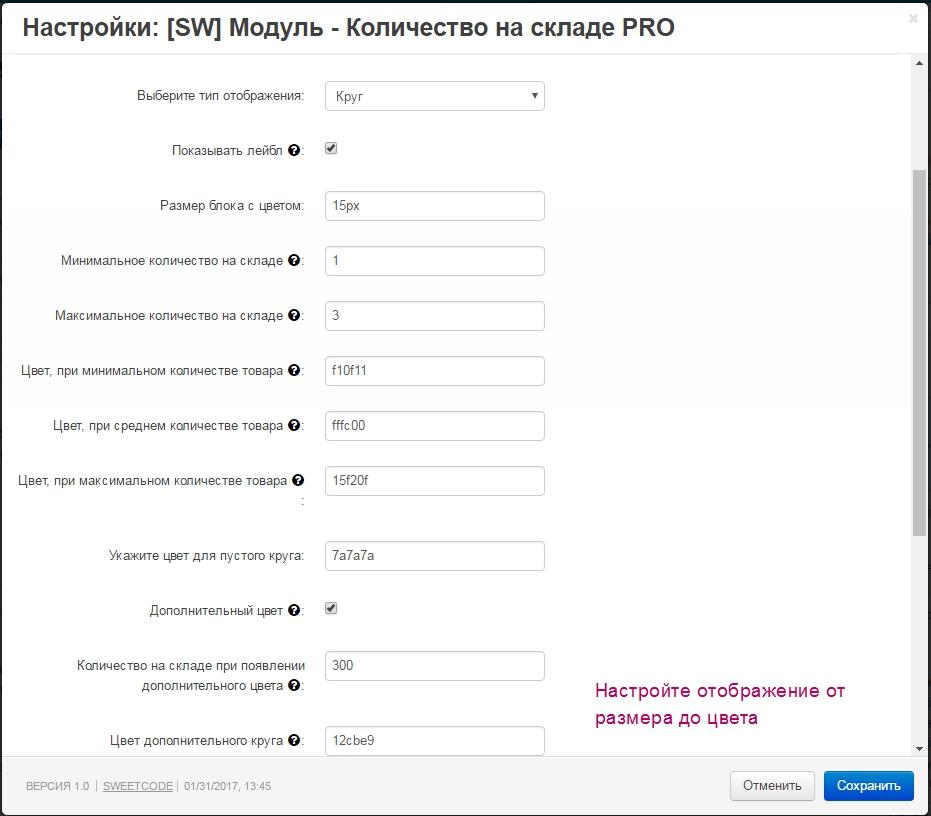 qty_pro_mods_rus.jpg?1485874125403