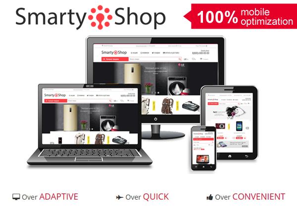Тема Smarty Shop для CS-Cart